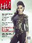 Sonakishi Sinha Hi Blitz September 2012 Magazine Cover Page