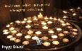 desicomments diwali