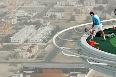 burj al arab 2