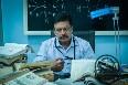 Maayavan Tamil Movie Pics  2