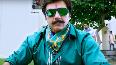 Sunny Doel starrer Bhaiaji SuperhitHindi movie photos  15