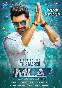 MLA Telugu Movie Photos  2