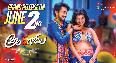 Andhhagadu Telugu Movie  Poster Release  4