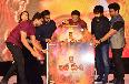 Jai Lava Kusa Telugu Movie Audio Launch  3