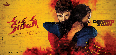 Keshava Telugu Movie Design  2