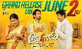 Andhhagadu Telugu Movie  Poster Release  2