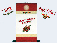 Happy Raksha Bandhan Wallpapers