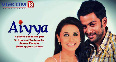 Rani Mukerji Prithviraj Sukumaran Aiyyaa Movie Poster