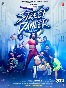 Shraddha Kapoor Street Dancer 3D Movie Poster