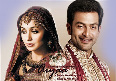 Rani Mukerji Prithviraj Sukumaran Aiyyaa Film Poster