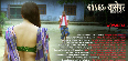 Reemma Sen Gangs of Wasseypur Movie Hot Poster
