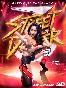 Shraddha Kapoor Street Dancer 3D Movie photo  8