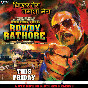 Rowdy Rathore Movie Latest poster