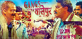 Gangs of Wasseypur Movie Latest Poster