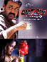 Black Money Telugu Movie Posters  5