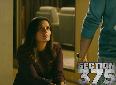 Section 375 Hindi Movie Photos  3