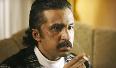 Siddhanth Kapoor Haseena Movie Pics  1