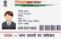 aadhaar-card-information