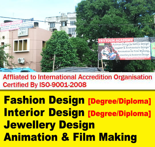 Institute Of Fashion Design Interior Design And Animation Multimedia Courses In Bhubaneswar Odisha Fashion Design Institute In Bhubaneswar On Rediff Pages