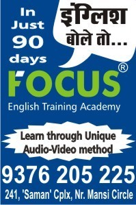 FOCUS for English