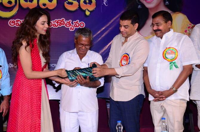 Rakul Preet Singh Launches Sridevi Katha Book  41
