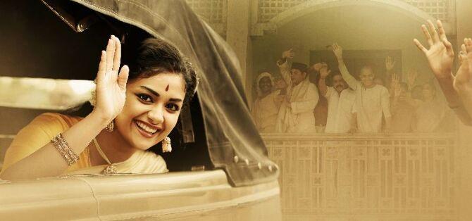nadigaiyar thilagam movie photos-photo33