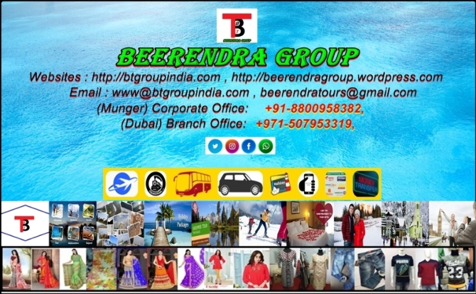 BEERENDRA GROUP