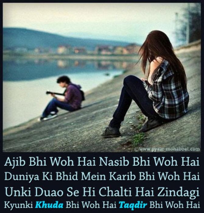 ... Love Urdu Love Poetry Shayari Quotes Poetry in English Shayri SMS