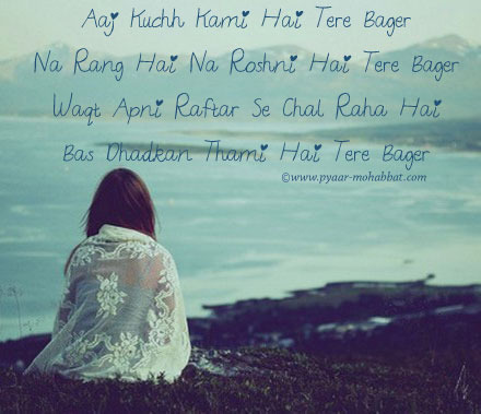 Related Pictures hindi sad shayari