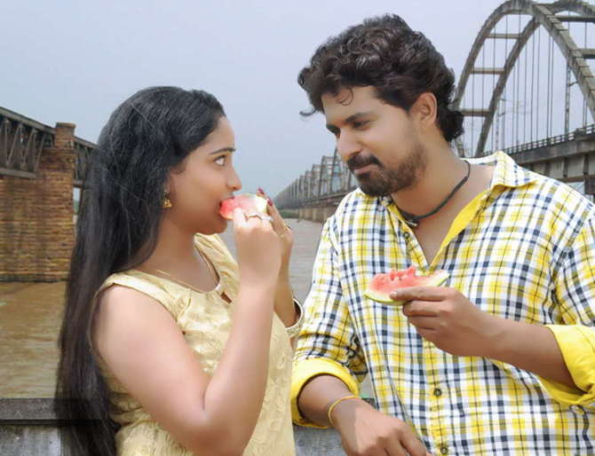 Nethra Telugu Movie Photos  19