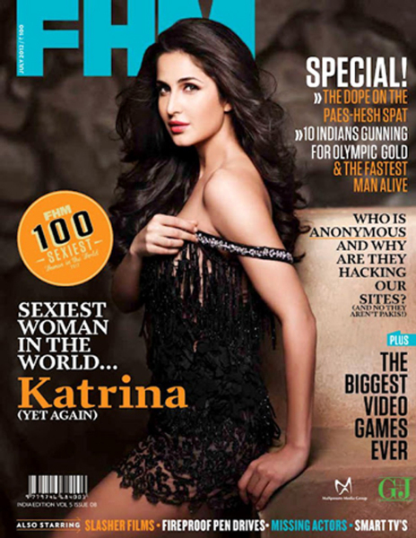 Katrina Kaif FHM Magazine July 2012 Cover Page Photo