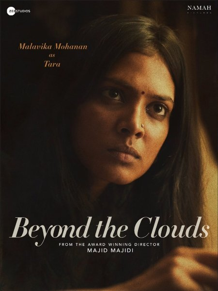 Malavika Mohanan Beyond the Clouds Movie Poster