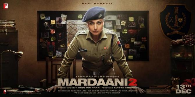 First look poster of Mardaani 2 starring Rani Mukerji
