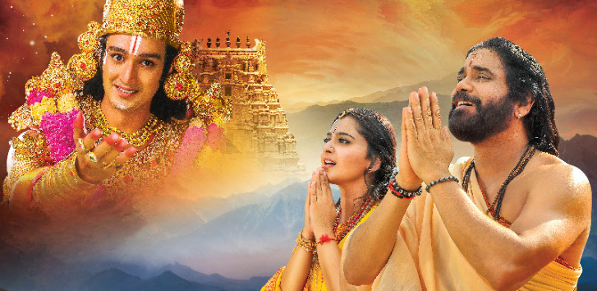 Om Namo Venkatesaya   Movie  Stills  7