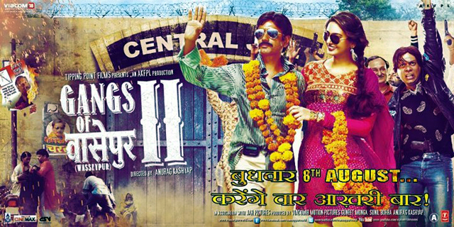 Nawazuddin Siddiqui and Huma Qureshi Gangs Of Wasseypur 2 Movie Poster