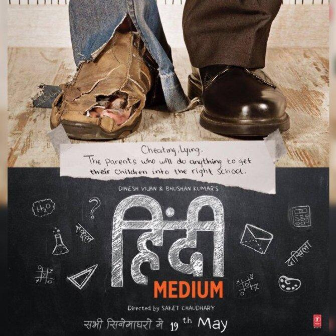 Irrfan Khan Hindi Medium Movie Poster