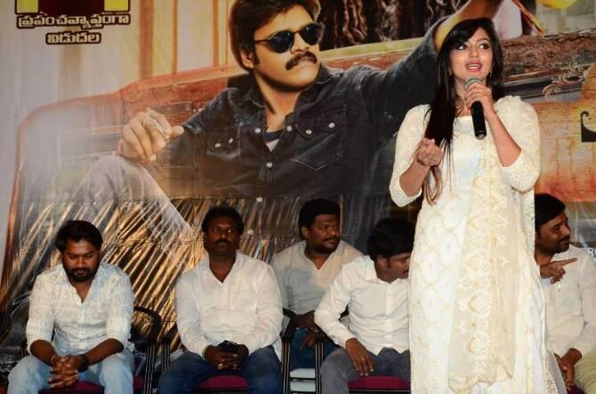 Vajra Kavachadhara Govinda Telugu Movie Photos  14