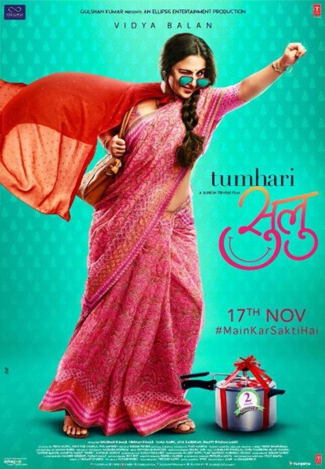 Vidya Balan Tumhari Sulu Movie New Poster