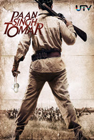 Irfan Khan Paan Singh Tomar First Look