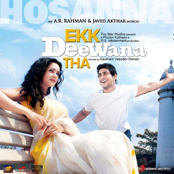 Amy Jackson and Prateik Babbar Ek Deewana Tha Movie Photo