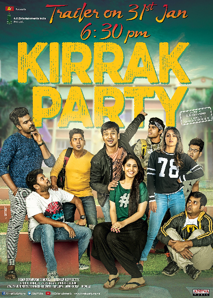 Kirrak Party Telugu Movie Poster  1