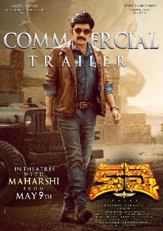 Maharshi Telugu Movie Photos  8