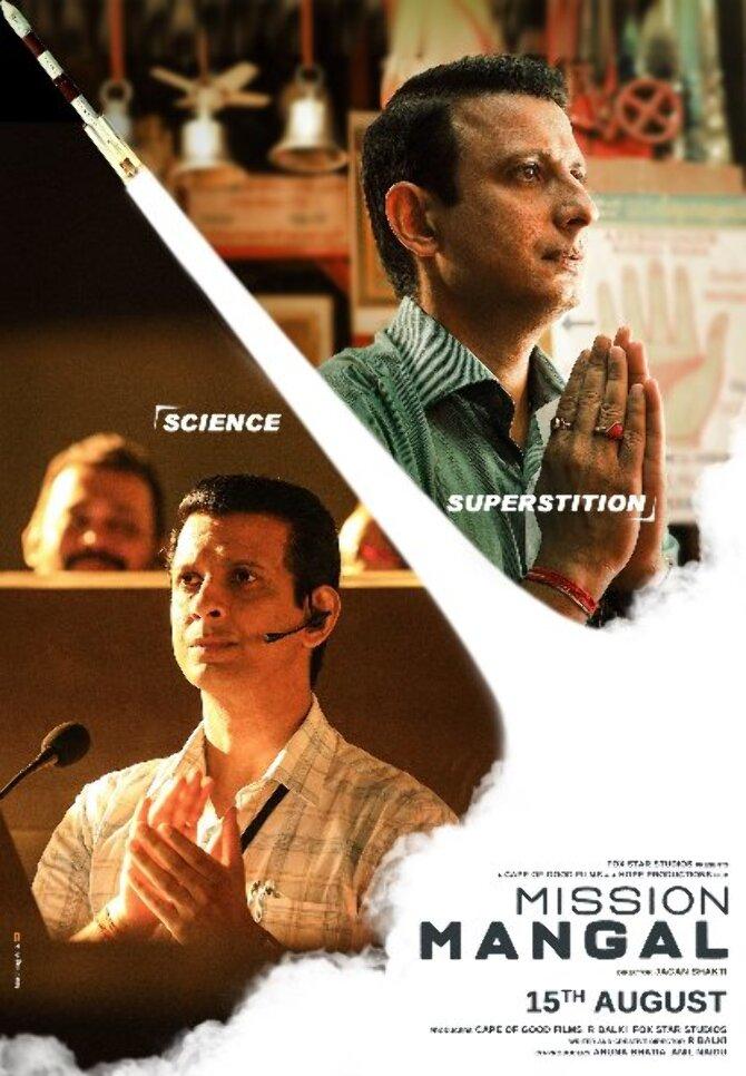 Sharman Joshi starrer Mission Mangal Movie Poster