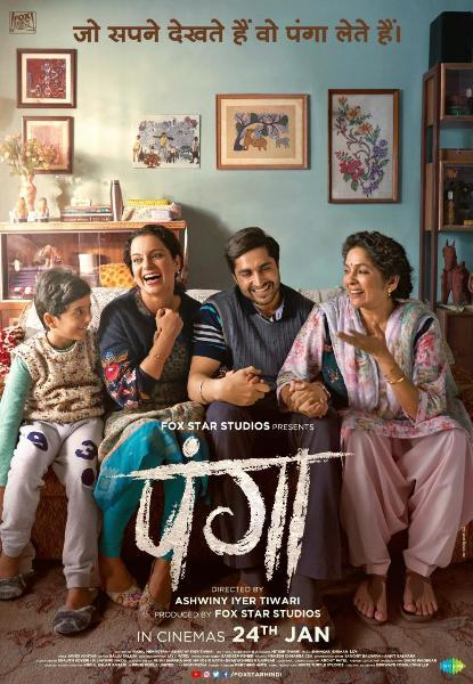 New poster of movie Panga