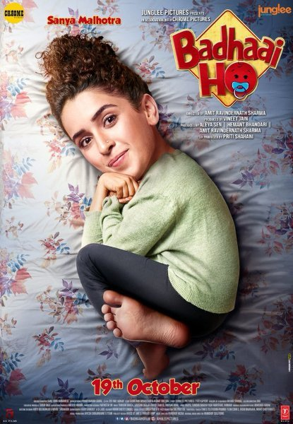 Sanya Malhotra Badhaai Ho Hindi Movie Poster