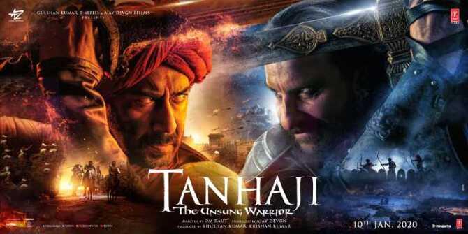 Ajay Devgn and Saif Ali Khan in movie Tanhaji  The Unsung Warrior