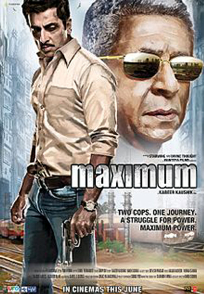 Maximum Hindi Movie Poster