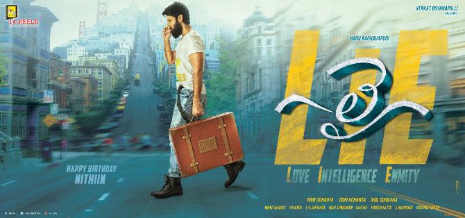 Lie Telugu Movie Designs  3