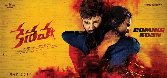 Keshava Telugu Movie Design  2