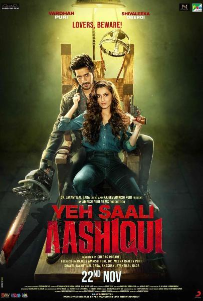 New poster of Yeh Saali Aashiqui Introducing Vardhan Puri and Shivaleeka Oberoi